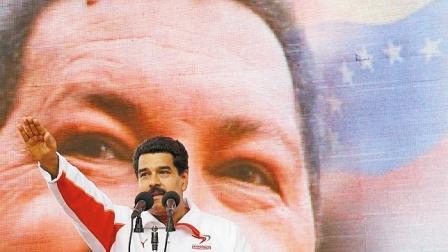 Maduro-declara-Dia-del-amor-a-Hugo-Chavez