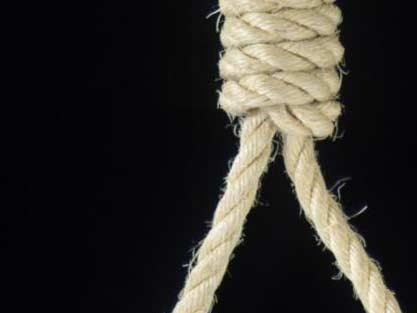 Iran:-Confirmada-pena-de-muerte-a-cuatro-condenados-por-caso-de-corrupcion