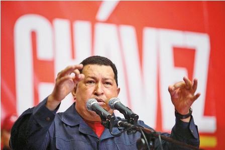 No-ven-sustituto-del-lider-bolivariano-