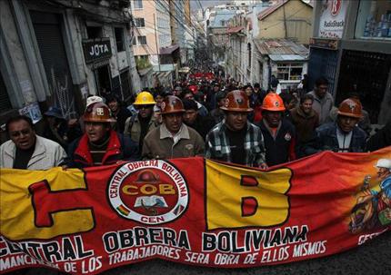 Gobierno-declara-ilegal-la-huelga-de-los-sindicatos-por-mejores-pensiones