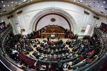 El-Parlamento-de-Venezuela-retoma-las-sesiones-ordinarias-tras-tres-semanas-suspendidas