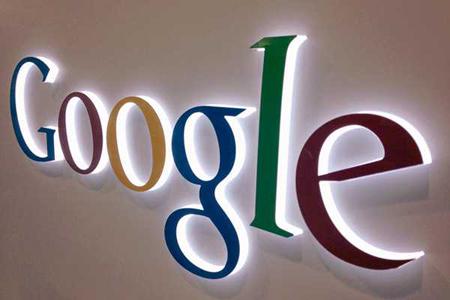 Google-cierra-su-servicio-de-lectura-gratuito-Reader