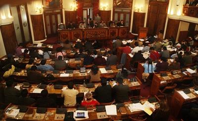 Senadores-sancionan-proyecto-de-Ley-de-Creacion-del-Centro-de-la-Cultura-Plurinacional