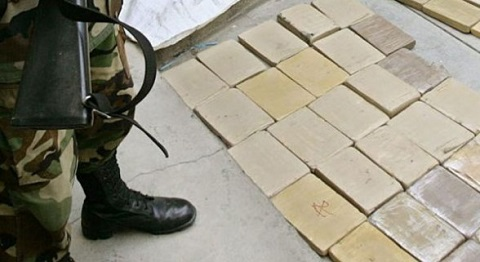 Decomisan-225-kilos-de-cocaina-en-operacion-conjunta-con-Colombia,-Panama-y-EE.UU.