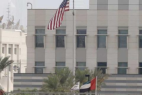 Estados-Unidos-extiende-cierre-de-embajadas-por-temores-de-seguridad