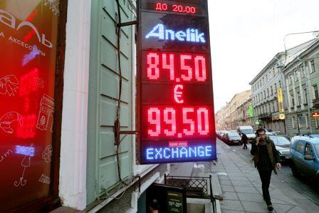 Martes-negro-en-Rusia-por-caida-de-su-moneda