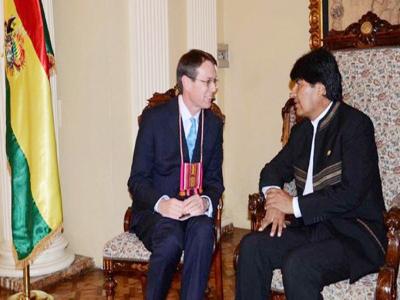 Bolivia-firma-acuerdo-con-UE-y-ONU-para-avanzar-en-la-reforma-de-su-Justicia