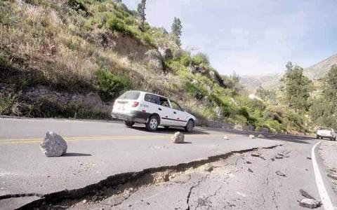 Un-sismo-de-6,2-grados-de-magnitud-sacude-el-sur-de-Peru
