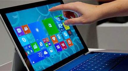 Microsoft-presentara-la-nueva-version-de-Windows-en-septiembre