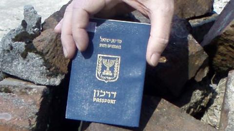 Los-israelies-necesitan-desde-hoy-visado-para-ingresar-a-Bolivia-