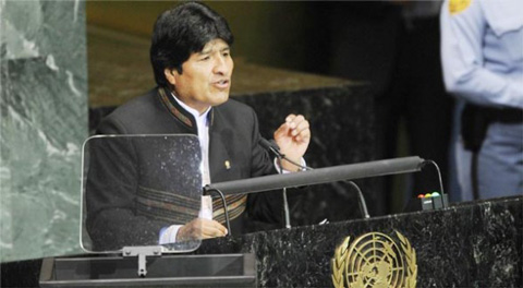 Morales-pide-a-paises-acompanar-a-Bolivia-y-Chile-a-resolver-demanda-maritima