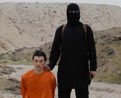 -El-grupo-Estado-Islamico-decapita-al-periodista-japones-Kenji-Goto