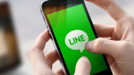 -Line,-con-mas-de-180-millones-de-usuarios-