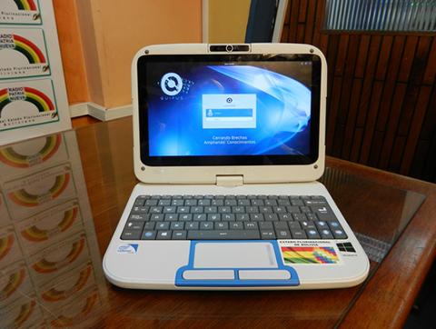 En-escuelas-del-area-rural-no-se-utilizan-las-computadoras-Quipus