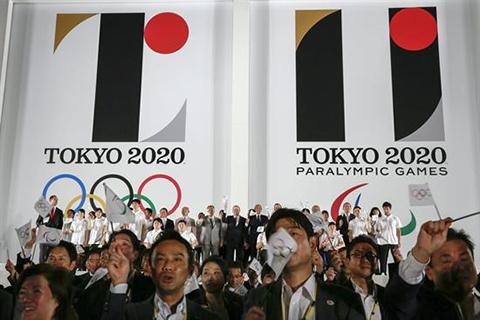Tokio-revela-los-logotipos-de-los-Juegos-Olimpicos-2020