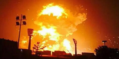 Al-menos-siete-muertos-tras-explosion-en-China