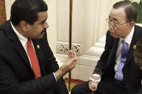 Maduro-se-reune-con-Ban-Ki-moon-en-medio-de-tension-con-Colombia