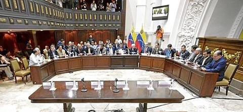 Parlamento-venezolano-negara-decreto-de-emergencia-de-Maduro