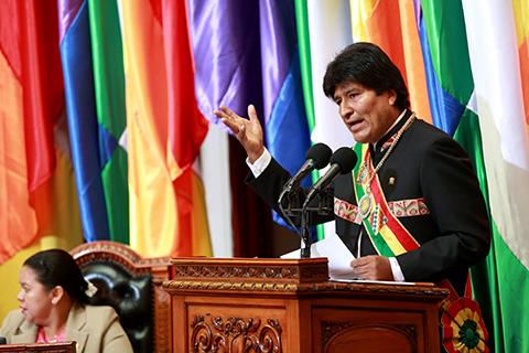 Oposicion-dice-que-al-Presidente-se-le-olvido-hablar-de-corrupcion-y-calidad-de-la-democracia
