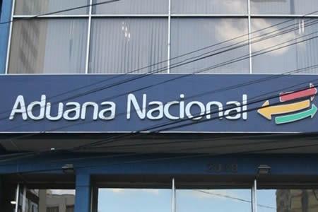 La-Aduana-rematara-mercancias-inutilizadas-y-recicladas-en-Santa-Cruz