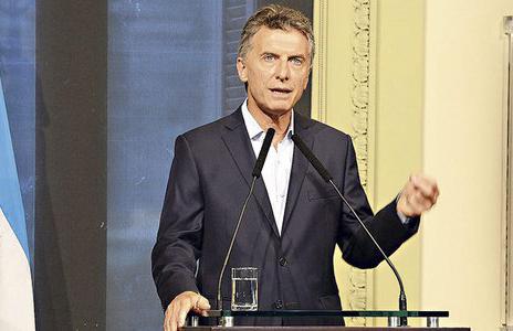 Argentina-anuncia-incremento-en-la-tarifa-de-gas