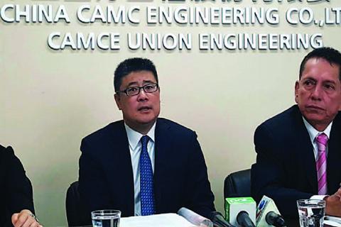 CAMC-inicio-acuerdos-con-Bolivia-desde-el-Gobierno-de-Mesa-
