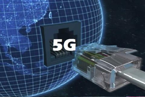 Bolivia-se-prepara-para-recibir-tecnologia-5G-de-telefonia-movil