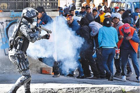 Gobierno-recuerda-que-Ley-que-prohibe-uso-de-explosivos-esta-vigente