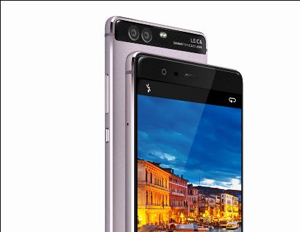 Huawei-P9-apuesta-por-la-doble-camara