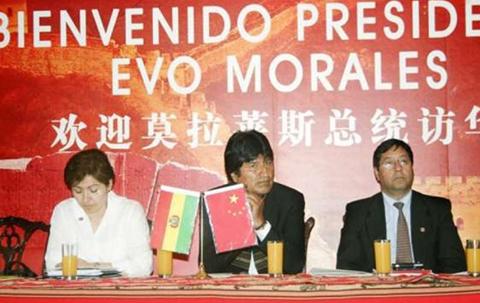 Zapata-represento-al-grupo-chino-Citic-en-2010,-al-que-Morales-visito-un-ano-despues