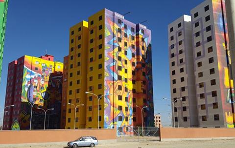 Condominio-Wiphala:-solo-29-familias-se-fueron-a-vivir-al-coloso-andino-de-336-departamentos