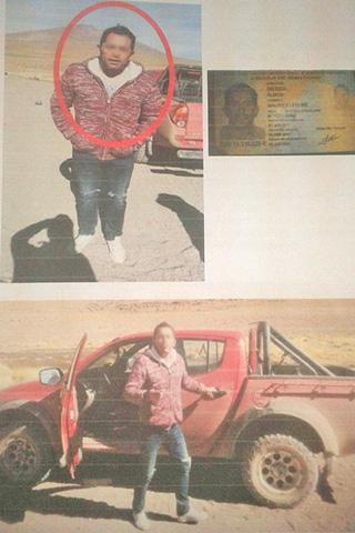Chileno-es-detenido-por-actitud-sospechosa-en-inmediaciones-de-las-aguas-del-Silala