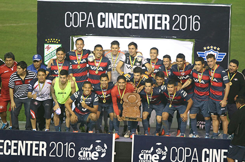 Wilstermann-se-corono-campeon-de-la-Copa-Center-al-vencer-a-Oriente-Petrolero