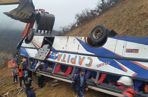 Accidente-en-la-ruta-Santa-Cruz-Sucre-deja-11-muertos-y-40-heridos