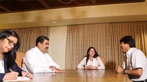 Evo-Morales-y-Nicolas-Maduro-se-reunieron-en-Nicaragua