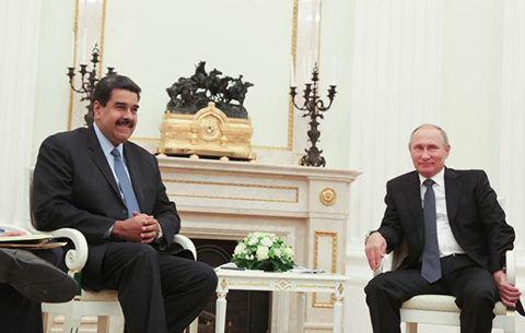 Maduro-y-Putin-fortalecen-lazos-de-cooperacion-tras-reunion-en-Moscu
