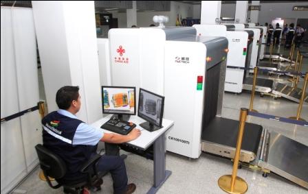 Escaneres,-una-donacion-de-China