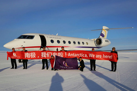 China-ofrece-vuelos-comerciales-a-la-Antartida-