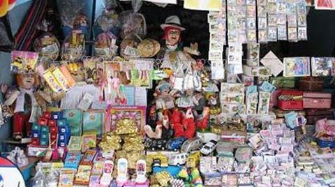 UNESCO-declara-a-la-Alasita-de-Bolivia-patrimonio-cultural-de-la-humanidad