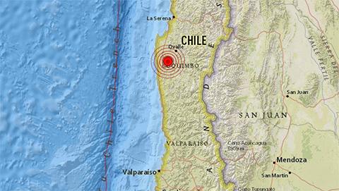 Un-sismo-de-magnitud-5,2-sacude-Chile-