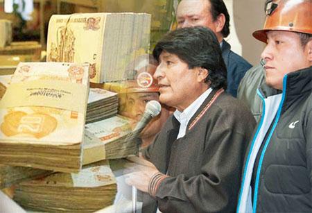 El-Gobierno-asegura-que-el-incremento-al-salario-sera-superior-a-la-inflacion
