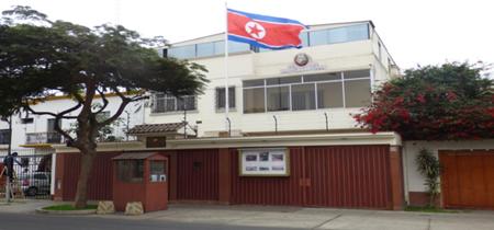 Peru-declara-persona-no-grata-al-embajador-de-Corea