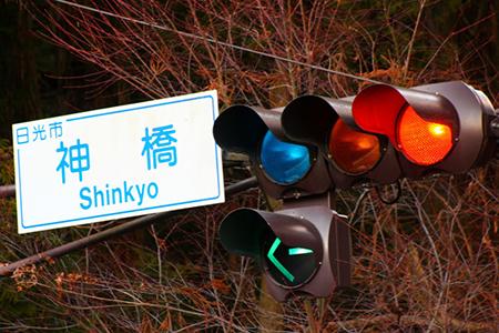 ¿Por-que-en-Japon-los-semaforos-no-tienen-luz-verde?