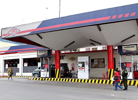 Asociacion-de-Surtidores-asegura-que-abastecimiento-de-combustibles-es-normal