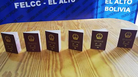 Migracion-registra-este-ano-27-casos-de-victimas-de-trata