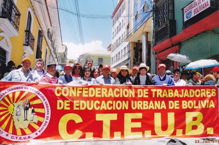 Congreso-nacional-del-Magisterio-Urbano-termina-suspendido-por-intentos-de-division-de-militantes-masistas