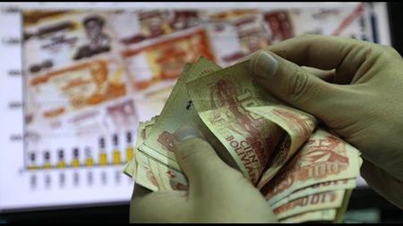 Ministerio-de-Trabajo-emite-el-reglamento-para-la-aplicacion-del-incremento-salarial-para-el-sector-privado