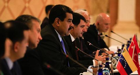 Maduro-se-reunio-con-empresarios-turcos-para-impulsar-inversiones-en-Venezuela