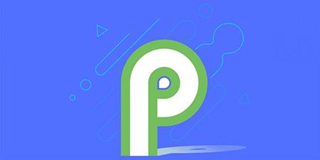 -Se-filtra-la-fecha-de-lanzamiento-de-Android-P-