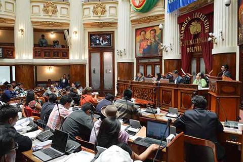 Legislativo-preve-aprobar-ley-para-implementacion-del-SUS